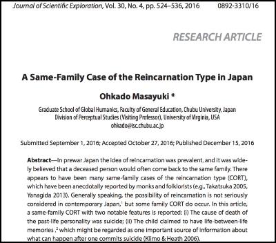 ohkado_2016_same_family_kazuya_s