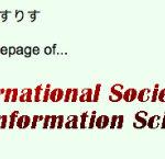 国際生命情報科学会